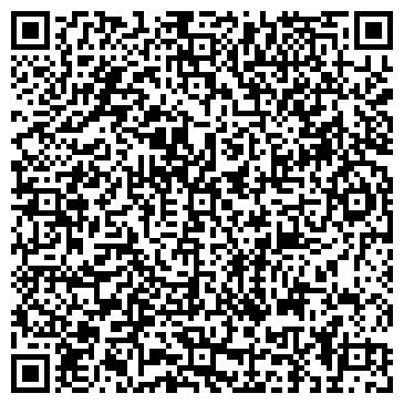 QR-код с контактной информацией организации Технолюкс компания, ТОО
