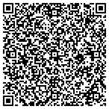QR-код с контактной информацией организации KASZIEGEL (Казсигел), ТОО