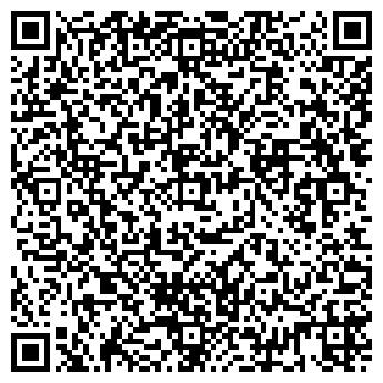 QR-код с контактной информацией организации Жалюзи Амири, ИП