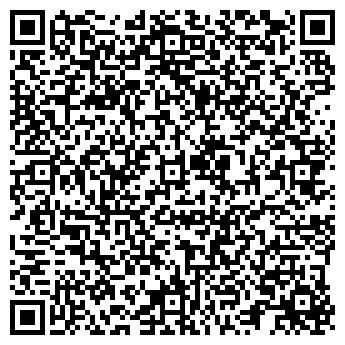 QR-код с контактной информацией организации УДОБНАЯ ОБУВЬ