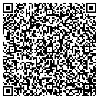 QR-код с контактной информацией организации МиRас, ИП