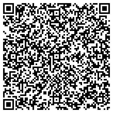 QR-код с контактной информацией организации Барбакова, ИП