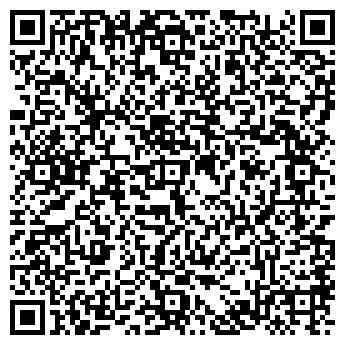QR-код с контактной информацией организации GS Group, ТОО