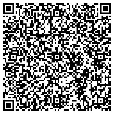 QR-код с контактной информацией организации АРМ-Д, производственное предприятие, ТОО