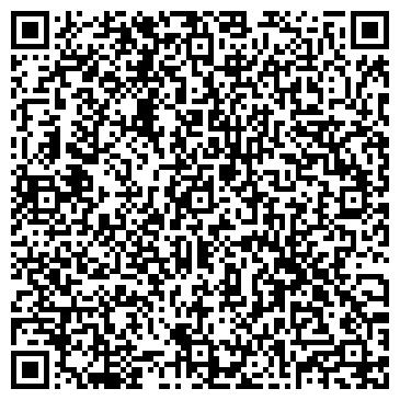 QR-код с контактной информацией организации Bauspektrum (Бауспектрум), ТОО