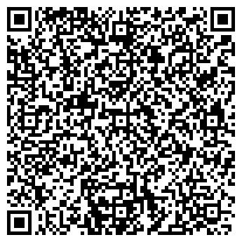 QR-код с контактной информацией организации Инвестстрой - Бетон М, ТОО