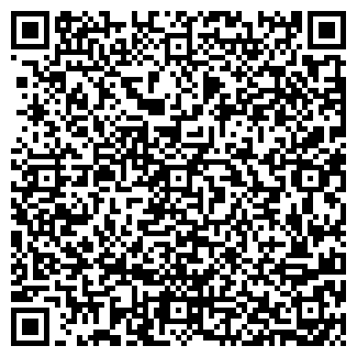 QR-код с контактной информацией организации ART STONE