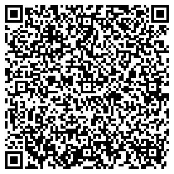 QR-код с контактной информацией организации АстанаСпортСтрой