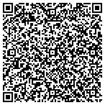 QR-код с контактной информацией организации Тоо «Галаксим»