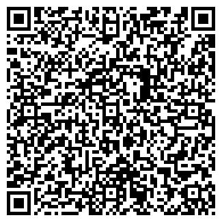 QR-код с контактной информацией организации DAT