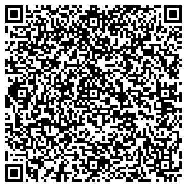 """QR-код с контактной информацией организации ТОО """"Интерьер сервис Темиртау"""""""