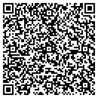 """QR-код с контактной информацией организации """"Чапай-ата"""""""