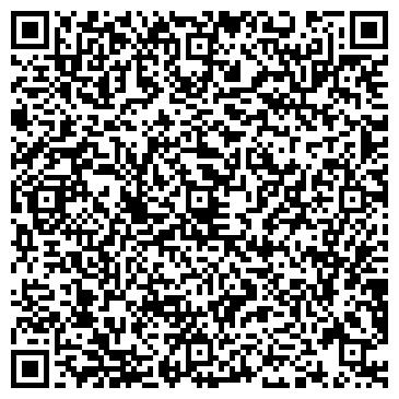 QR-код с контактной информацией организации PAOLO CONTE