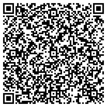 """QR-код с контактной информацией организации Пк """"куб"""""""
