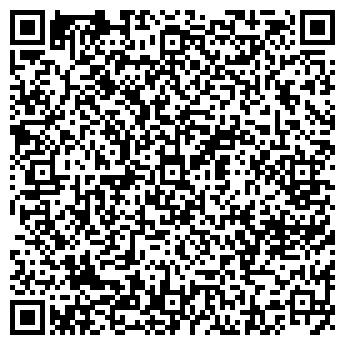 """QR-код с контактной информацией организации ТОО """"АстанаДорСнаб"""""""