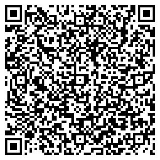 """QR-код с контактной информацией организации TOO """" BSW """""""