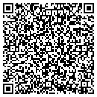 QR-код с контактной информацией организации ИП Мустафина