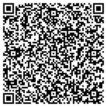 """QR-код с контактной информацией организации ТОО """"Фиброконстракшн"""""""