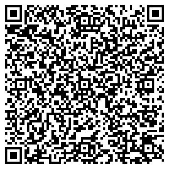 QR-код с контактной информацией организации ООО Арима