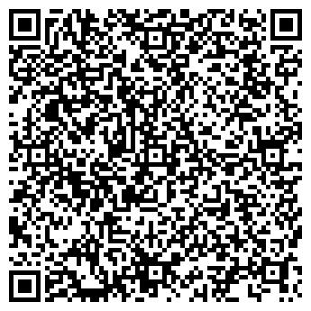 QR-код с контактной информацией организации ТОО Союз-S trade
