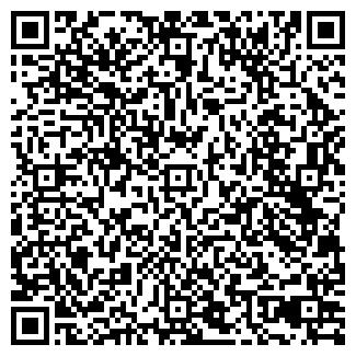 QR-код с контактной информацией организации Elitе Stone