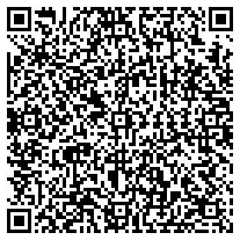 """QR-код с контактной информацией организации одо """"БСП Строй"""""""