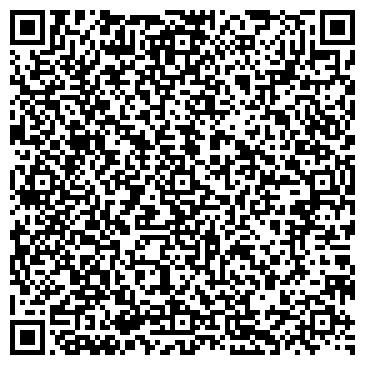 """QR-код с контактной информацией организации ТОВ """"Домофон Сервіс Захід"""""""