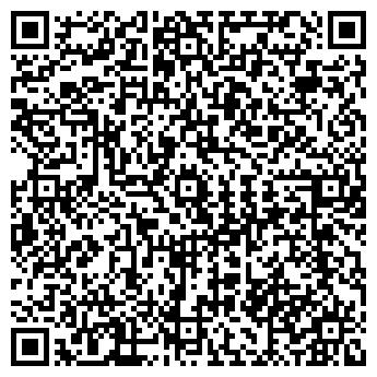 QR-код с контактной информацией организации Авангардбетон, ТОО