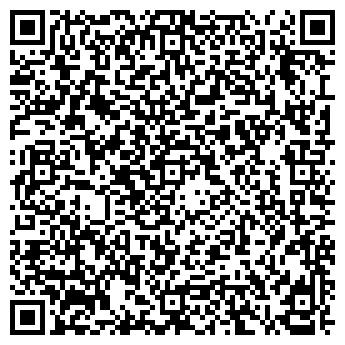 QR-код с контактной информацией организации Gabdin Pipe (Габдин Пайп), TOO