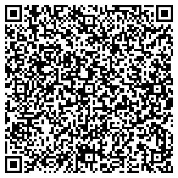 """QR-код с контактной информацией организации ТОО """"Компания Орман-Лес"""""""