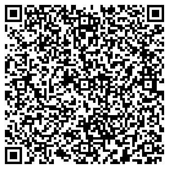 QR-код с контактной информацией организации ОДС № 2 мкрн 3