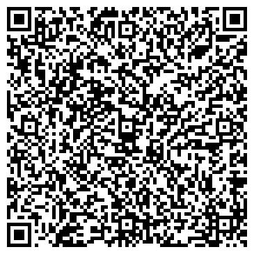 QR-код с контактной информацией организации ООО Salben