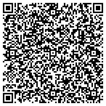 QR-код с контактной информацией организации ООО Верный Строй Снаб