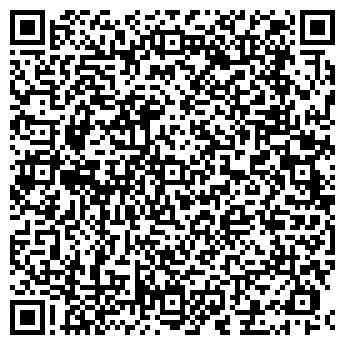 QR-код с контактной информацией организации Общество с ограниченной ответственностью ООО Вериса-Трейд