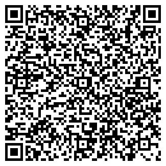 """QR-код с контактной информацией организации ООО """"БРИС-ВУД"""""""
