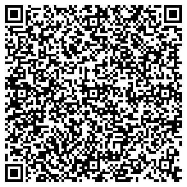 QR-код с контактной информацией организации Общество с ограниченной ответственностью ООО «СафариСтрой»