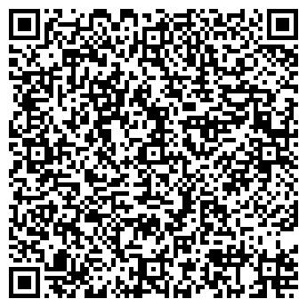 QR-код с контактной информацией организации ИП Шолохова