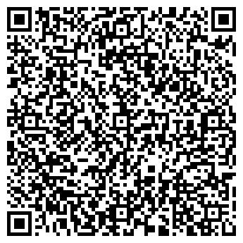 """QR-код с контактной информацией организации Другая ТОО """"Лидер Инвест"""""""