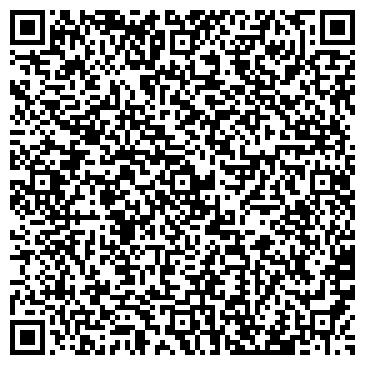 """QR-код с контактной информацией организации Интернет-магазин """"ПостройДом"""""""