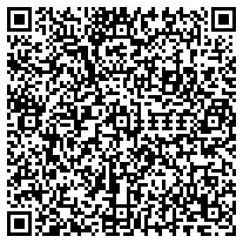 """QR-код с контактной информацией организации ТОО """"Тас Кiлем"""""""