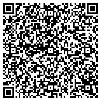 QR-код с контактной информацией организации A-Stone