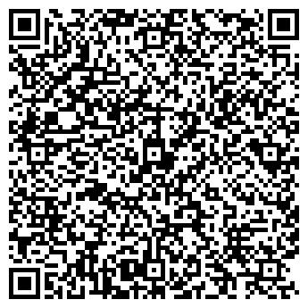 """QR-код с контактной информацией организации ТОО """"Unilock Kazakhstan"""""""