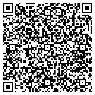 """QR-код с контактной информацией организации ТОО """"CitiSerV"""""""