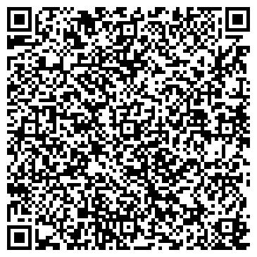 "QR-код с контактной информацией организации ТОО ""Tugata Service / Тугата Сервис"""