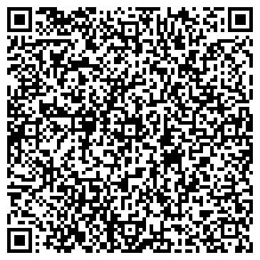 QR-код с контактной информацией организации Общество с ограниченной ответственностью ТОО «Империя Бетона»