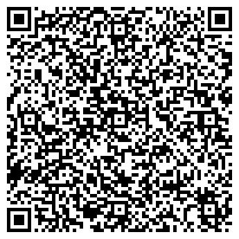 """QR-код с контактной информацией организации ТОО """"ABUS Group"""""""