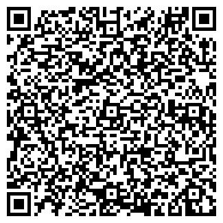 QR-код с контактной информацией организации НурХАН