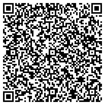 QR-код с контактной информацией организации ОДС № 7 мкрн 5