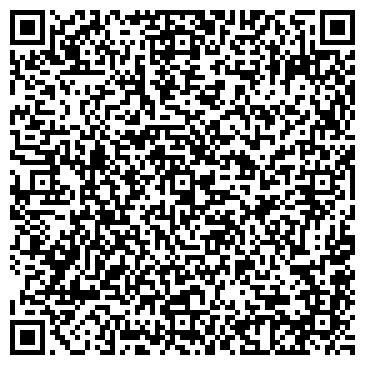 """QR-код с контактной информацией организации Частное предприятие """"ТВИЛАЙМ ПЛЮС"""""""