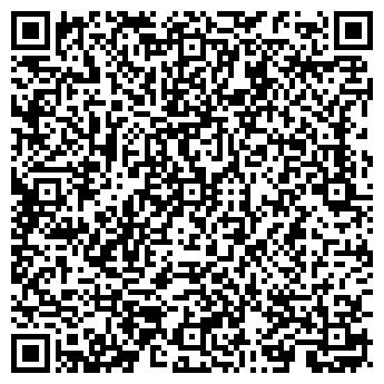 QR-код с контактной информацией организации ОДС № 8 мкрн 5
